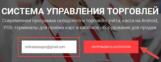 регистрация в ЕКАМ