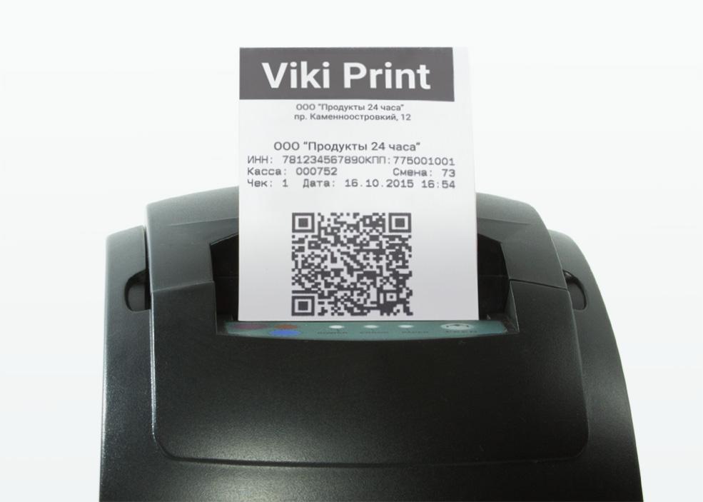 viki-print-57-plyus-f