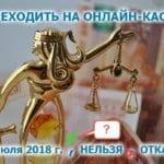 ООО на УСН при оказании услуг населению - переход на онлайн-кассу