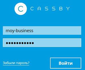 вход в личный кабинет Cassby