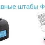 Чем могут быть полезны оперативные штабы ФНС РФ (центры компетенции) для предпринимателей