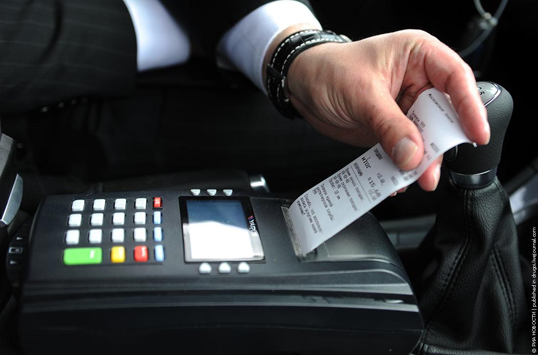 Образец чека онлайн-кассы: как выглядит, требования и реквизиты