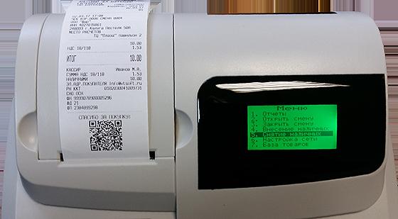 дисплей и печать чека на АМС-300Ф