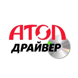 ПО Атол: Драйвер ККТ для Frontol 5 v.8.x, электронная лицензия