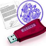 Где и как получить усиленную квалифицированную электронную подпись КЭП физическому и юридическому лицу, о чем следует помнить при её оформлении