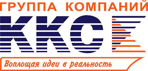 Компания ККС производитель ККТ