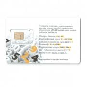 Сим-карта для онлайн-кассы (Билайн)