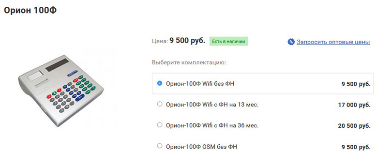 ОРИОН 100Ф