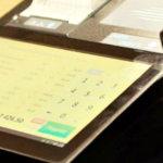 Нужна ли онлайн-касса для ИП на патенте и с какого срока