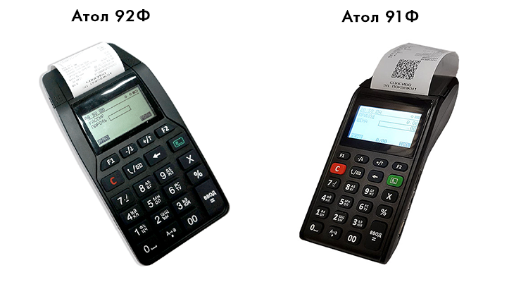 Ньюджеры Атол 91Ф и92Ф— новое поколение онлайн-касс