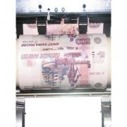 Электронный кассир ARCA CM-18NT