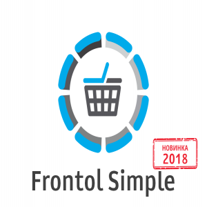 atol-frontol-simple