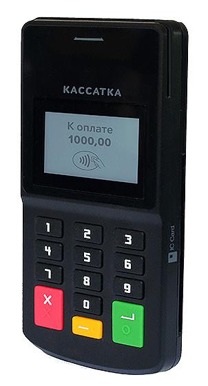 считыватель магнитных карт Кассатка Card