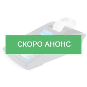 Касса Касса Ф