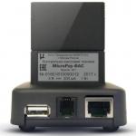 Онлайн-касса MicroPay-ФАС