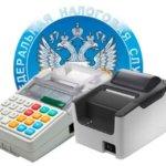 Регистрация кассы ИП: порядок и поэтапная инструкция