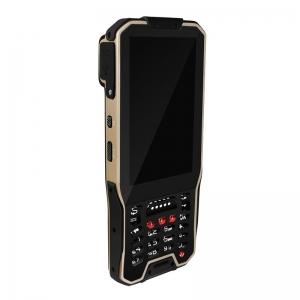 ТСД Android IDZOR Z-1000