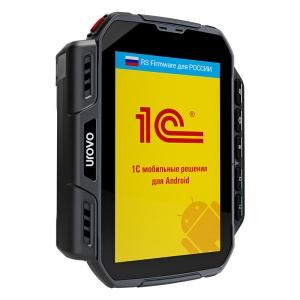 ТСД Android Urovo U2_1