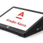 Выгодные условия от «Альфа-банка» для ИП при переходе на онлайн-кассы