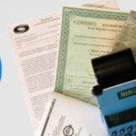 Как зарегистрировать кассу для ИП в налоговой: пошаговая инструкция