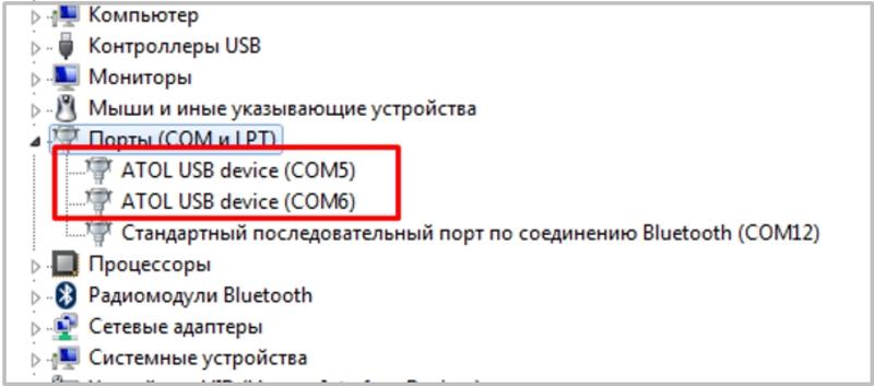 драйвер ККМ АТОЛ 8.14 и 8.15: начало работы