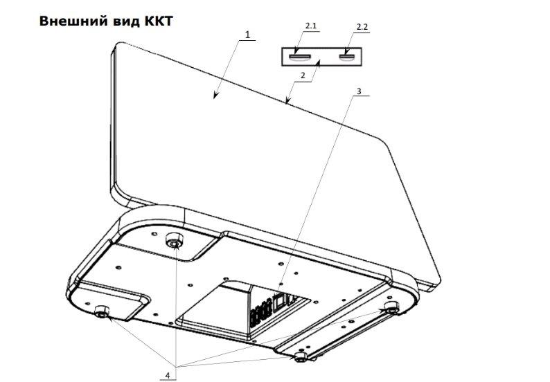 Внешний вид устройства АТОЛ Сигма 10