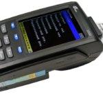 Кассовый аппарат ПТК IRAS 900 K: основные особенности, технические характеристики и области применения