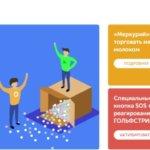 Магазин приложений Эвотор: ПО для автоматизации бизнеса