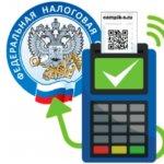 Как зарегистрировать кассу онлайн в ФНС по шагам: требования к ККТ, инструкция, распространенные ошибки