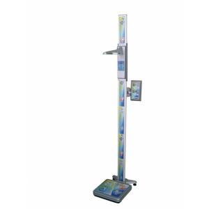 Весы ВМЭН-150-50 100-СТ-А