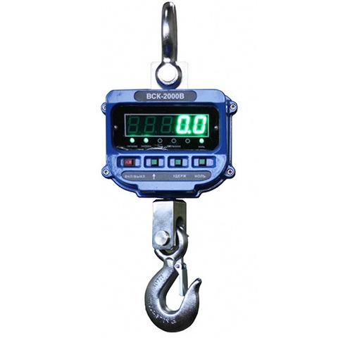 Весы ВСК-2000В_1