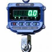Весы ВСК-2000В_3