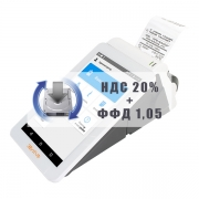 ККМ Эвотор 7.2 НДС 20 процентов_3