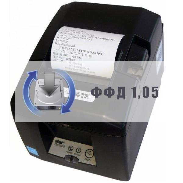 Прошивка MStar 650 TK под ФФД 1.05
