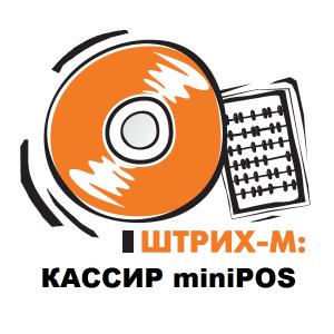 ШТРИХ-М Кассир miniPOS