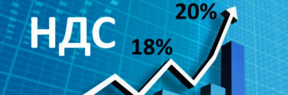 Переход на ФФД 1.05 и НДС 20 % с 1 января 2019 года