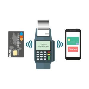 Подключить терминал оплаты по банковским картам