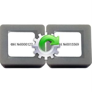 Замена ФН в онлайн кассе Атол