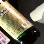 ЕГАИС и алкоголь: учет алкогольной продукции в единой государственной системе