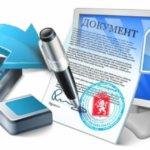Электронная подпись для ЕГАИС: характеристики и особенности использования