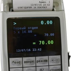 экран кассы пионер 114