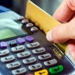 POS (ПОС) терминалы для банковских карт