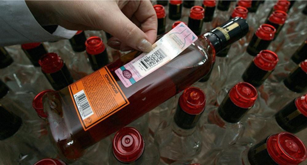 Цифровая метка на алкоголе