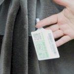 Система маркировки изделий из натурального меха
