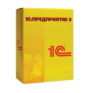 1С:Предприятие 8. Оперативная печать_1