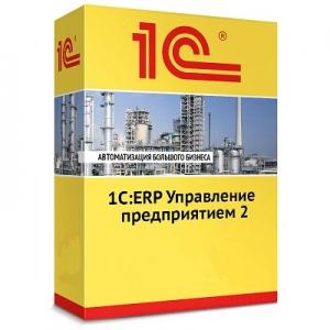 1С:ERP Управление предприятием 2. Электронная поставка_1