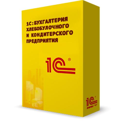 Бухгалтерия челябинск где заполнить декларацию 3 ндфл в ульяновске