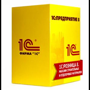 1С:Розница 8. Магазин строительных и отделочных материалов_1