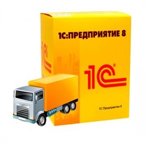 1С:Транспортная логистика и управление автотранспортом. Клиентская лицензия на 300 рабочих мест. Электронная поставка_1