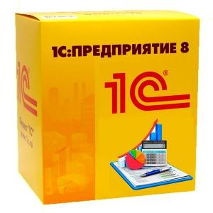 1С:Предприятие 8. Административно-хозяйственная деятельность банка_1